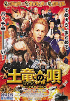 The Mole Song: Undercover Agent Reiji (2013) [Vose]