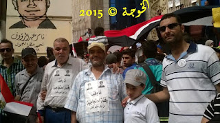 ايمن لطفى , انور عمارة ,الحسينى محمد , الحسينى , الخوجة ,alkoga,alhussiny,وقفة المعلمين