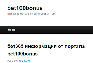 bet100bonus.blog.com
