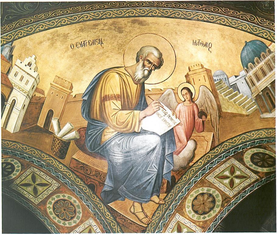 Αποτέλεσμα εικόνας για Ματθαίος· τελώνης απόστολος
