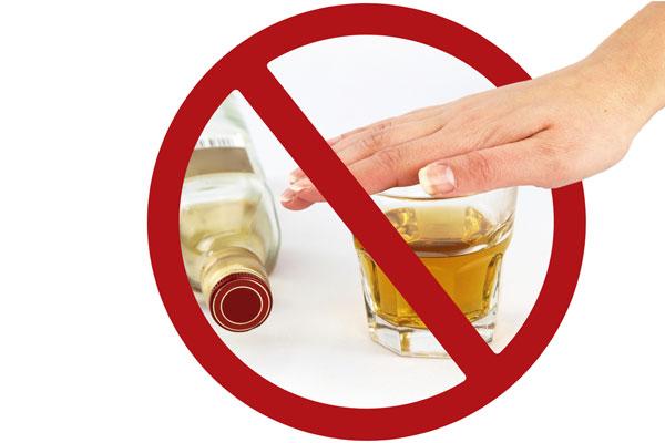 У алкоголизм