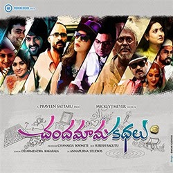 Chandamama Kathalu - (2014)