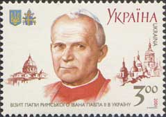 Visit of Pope John Paul II to Ukraine
