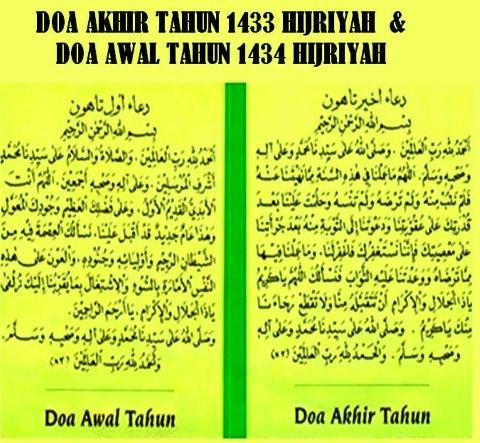 Salam Maal Hijrah 1434