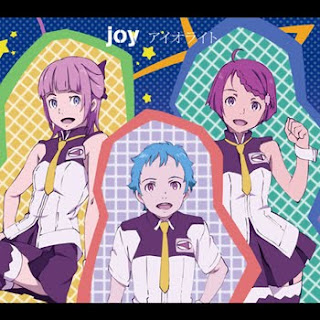 Eureka Seven AO ED2 Single - Iolite