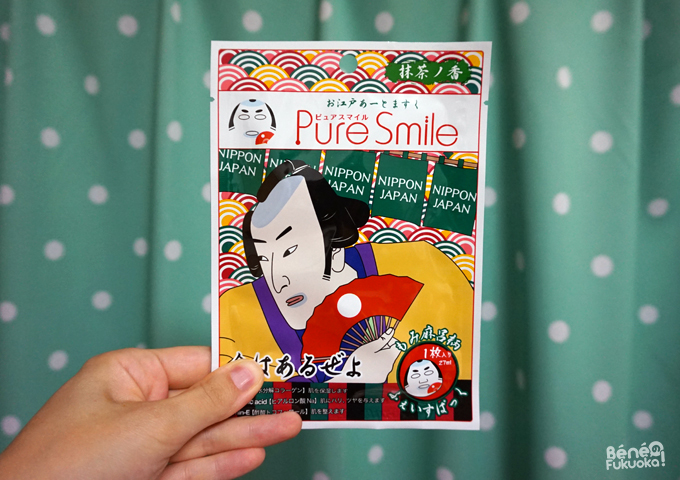 Pure Smile face masks - O Edo Art edition - Samurai