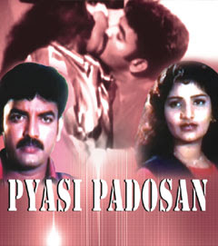 Pyasi Padosan (1995 - movie_langauge) - Sathish, Aswini, Mala, Preethi, Babilona