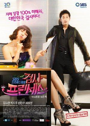 Phim Nữ Tố Viên Sành Điệu-Prosecutor Princess (2010)
