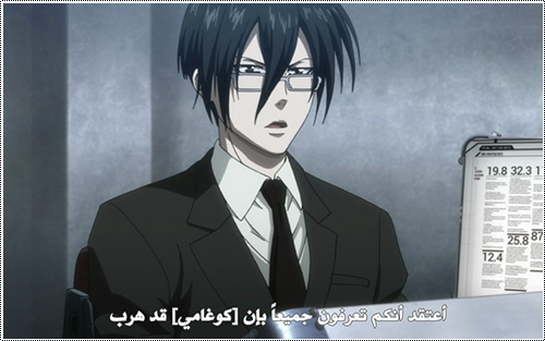���� ������ ������� ������ Psycho Ep 19 - 1 P.png
