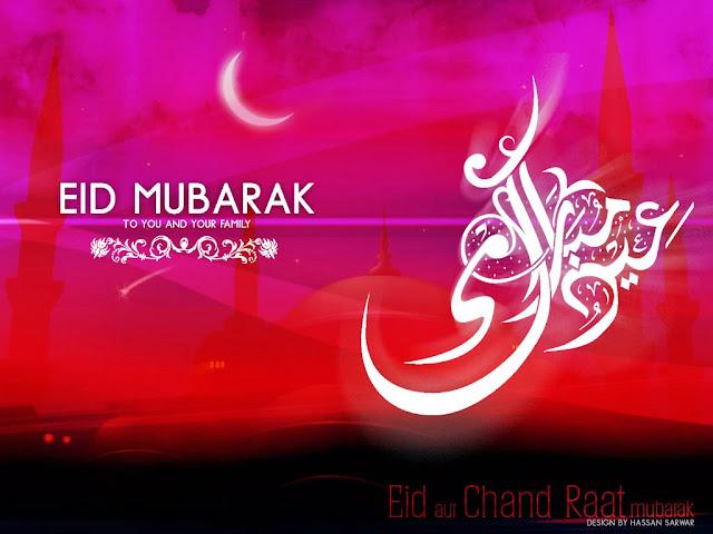 Eid Mubarak Urdu Images Pics Free Download 2015