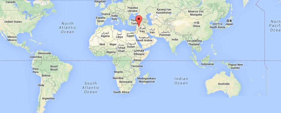 ECA - Organización y Producción de Eventos: SIRIA