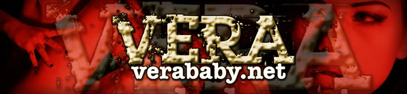 Vera Baby Official Blog