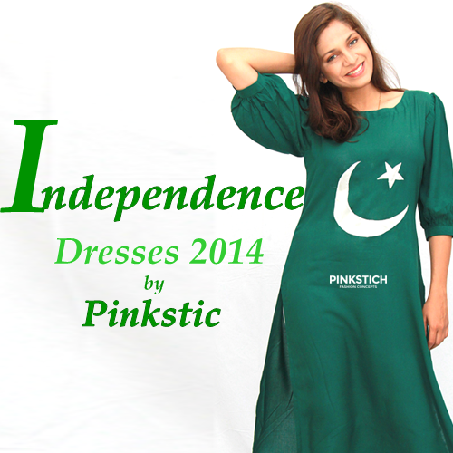 Pinkstich Independence Dresses 2014