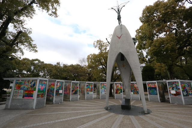 Children's Peace Monument is a monument to commemorate thousands of child victims who died of the atomic bombing in Hiroshima, Japan
