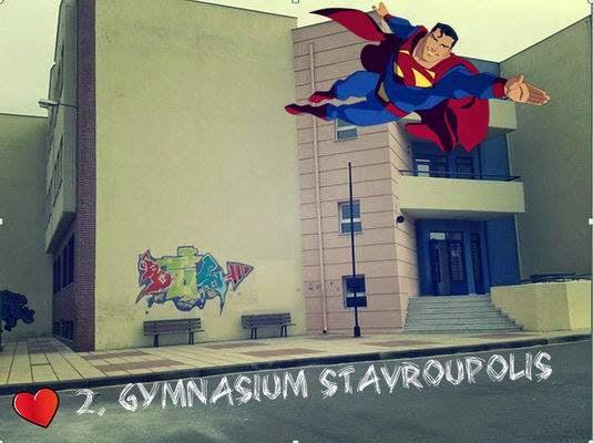 2ο Γυμνάσιο Σταυρούπολης