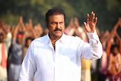 Mohan Babu photos from Rowdy Movie-thumbnail-1
