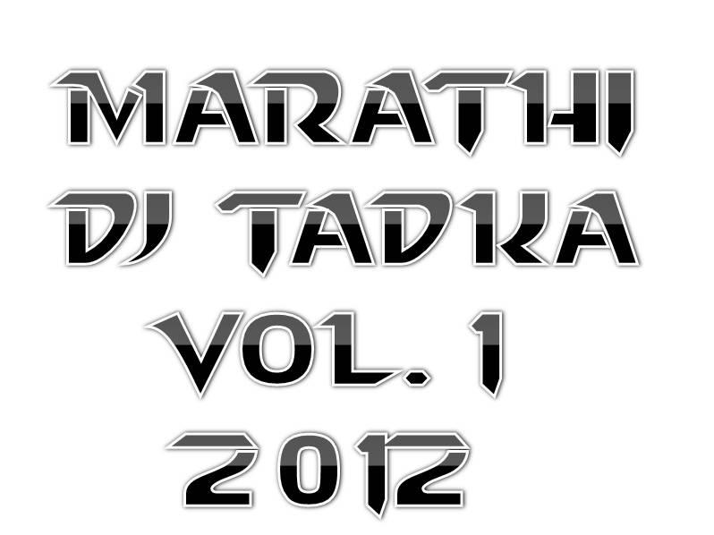 marathi dj tadka volume 1 2012 marathi dj songs free