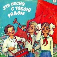 шостакович музыка к кинофильмам скачать mp3