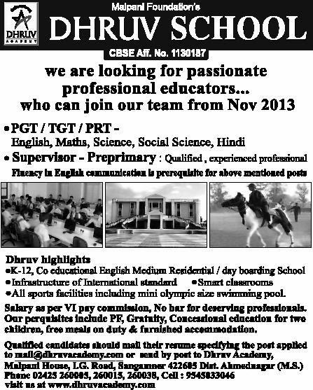 Dhruv School Job Vcancy Details Nov 2013