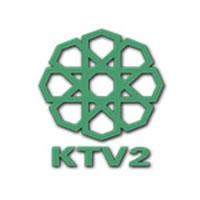 شاهد البث الحى والمباشر لقناة الكويت الثانية بث مباشر اون لاين لايف