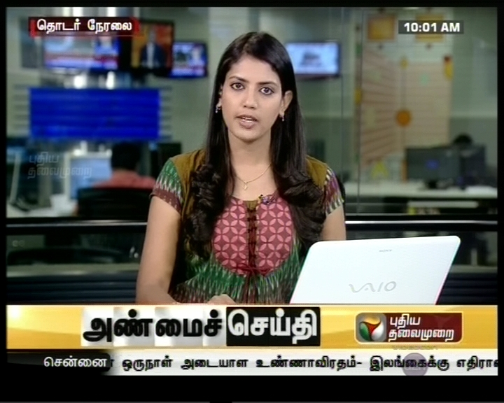 News reader celebrities photos 20