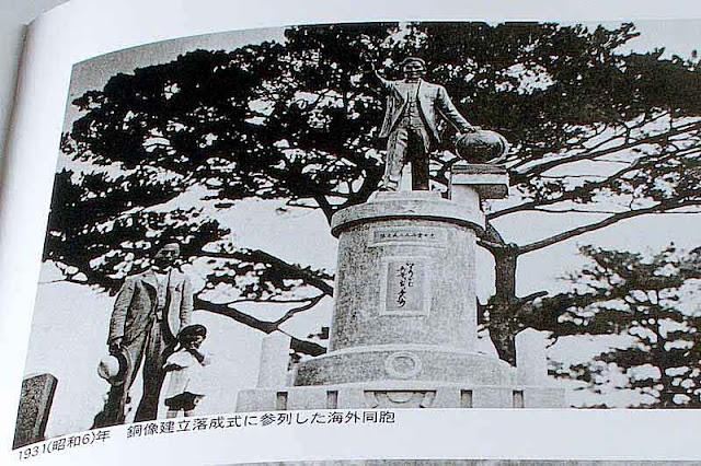statue in 1931