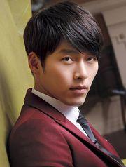 Hyun Bin Pemeran Kim Joo Won