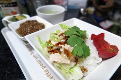 海南鶏飯 海南風チキンライス シンガポールチキンライス