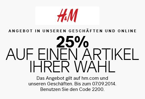 h&m gutschein online ausdrucken