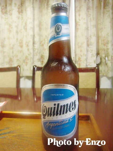 キルメス(Quilmes)を飲んでみた ...