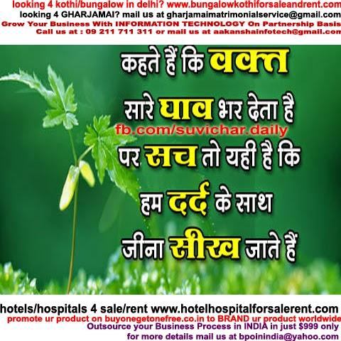 cleanliness in hindi Jarod kintz जरोड किंट्ज़ quote 4: to keep the air fresh among words is the secret of verbal cleanliness in hindi : शब्दों के बीच की हवा को ताजा रखना शाब्दिक स्वच्छता का रहस्य है। dejan stojanovic डेजन स्टोजनोविक.