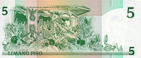 Aguinaldo Shrine on 5-Peso bill
