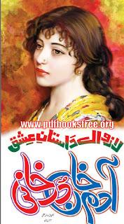 Adam Khan and Durkhanai Story in Urdu