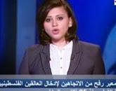 - برنامج  الحياة الآن - مع نوران سلام -  حلقة   الأحد 21-12-2014