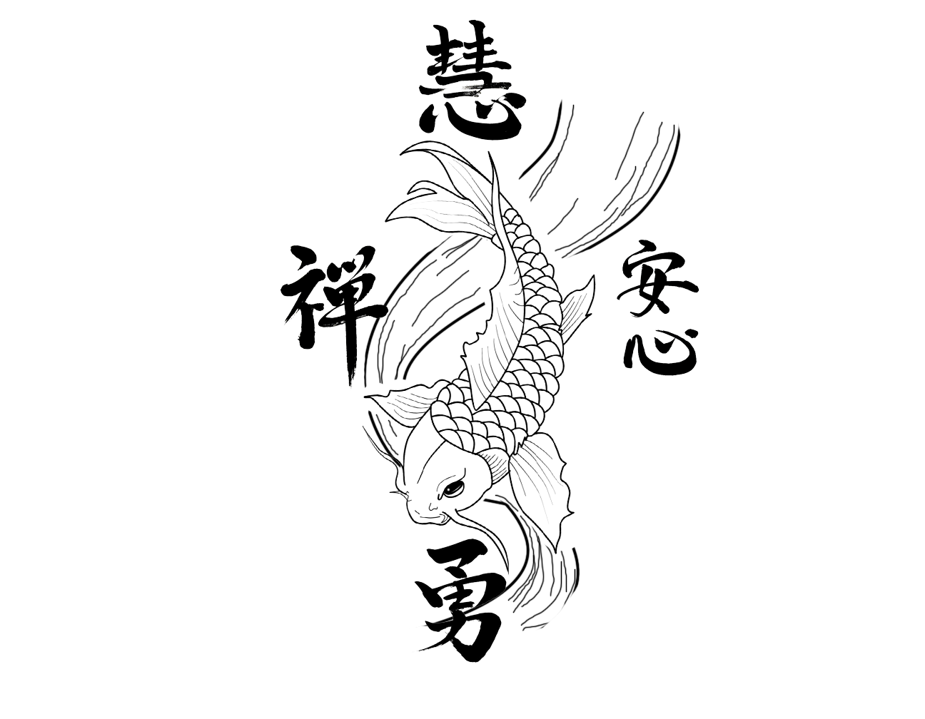 Zodiac tattoo designs there is only here koi fish tattoo for Coy fish designs