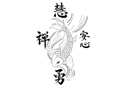 Koi Fish Tattoo Designs Sketch Collection 5