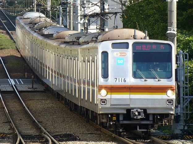東急東横線 急行 菊名行き 7000系