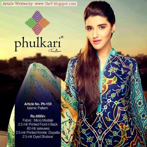Phulkari by Taana Baana Vol-2
