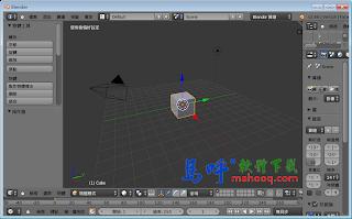 免費3D繪圖工具 Blender 免安裝版下載