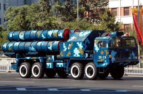 FD-2000 (HQ-9)