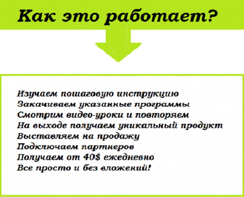http://4.bp.blogspot.com/-JkklZKRUW40/VSaj_oGBweI/AAAAAAAAAVU/--RSNsyScv4/s1600/%25D0%25A1%25D1%2582%25D1%2580%25D0%25B5%25D0%25BB%25D0%25BA%25D0%25B0111.png