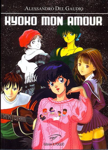 Imago recensio kyoko mon amour vent anni di manga giovanile