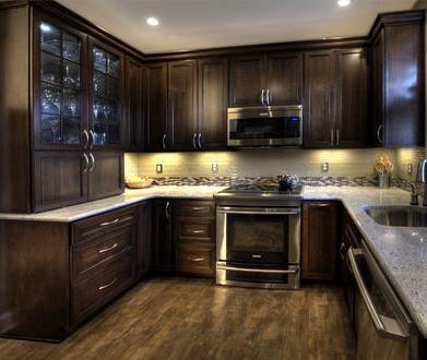 Cocinas integrales cocinas integrales modernas modelos for Modelos de cocinas de madera modernas