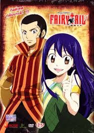 Fairy Tail Ovas
