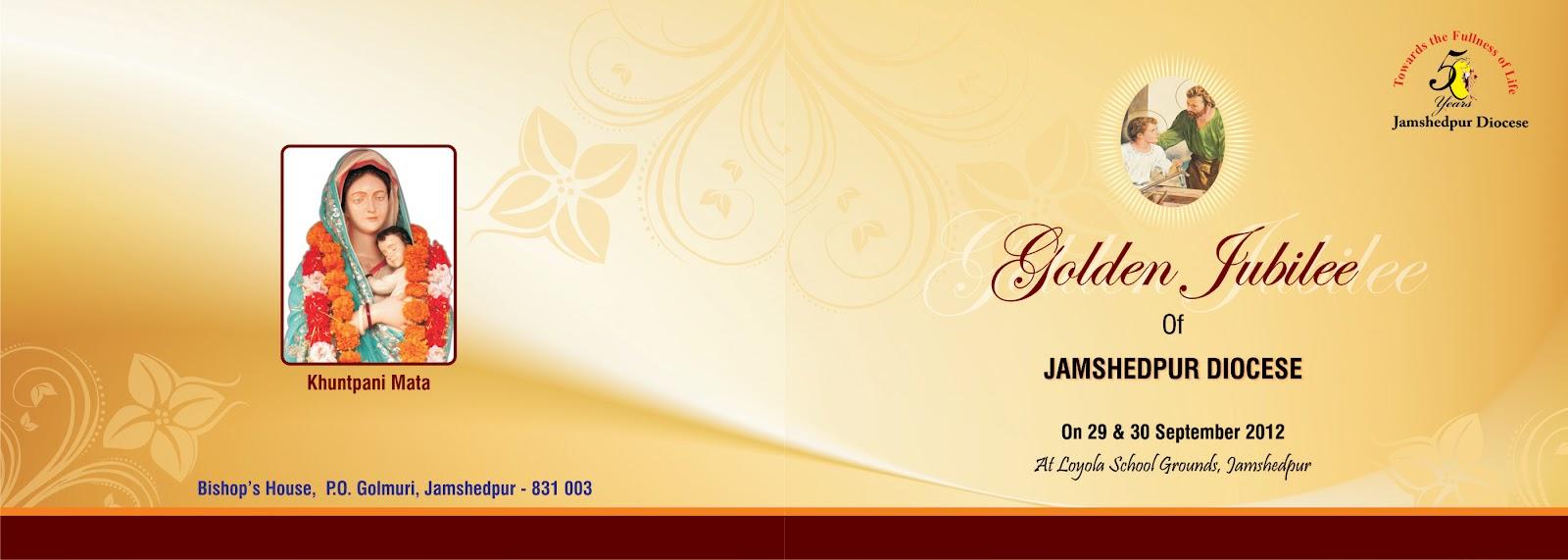 Jamshedpur diocese golden jubilee 1962 2012 yesu krist mahotsav kristyandbryce Choice Image