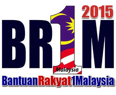 logo br1m