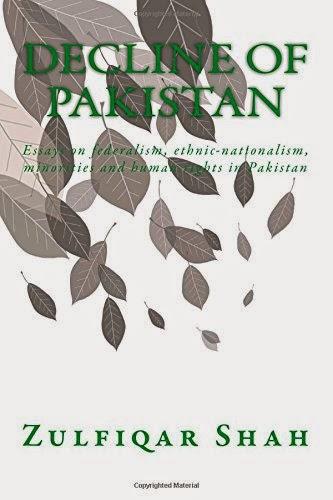 Latest Book