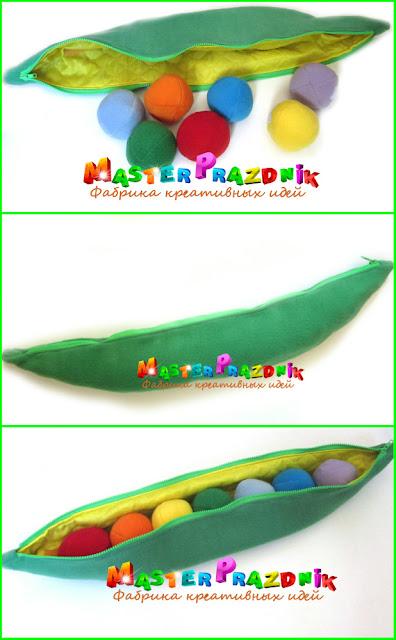 Семь горошин - семь цветов радуги. Огромное количество вариантов игр с ним. Тем более горошины - крупные,  сортовые)))) А