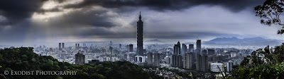 Taipei Taiwan Cityscape, By Joe Jackson, © Exodist Photography, All Rights Reserved