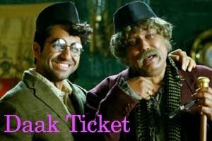 Daak Ticket